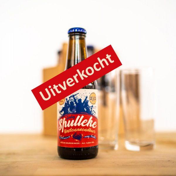 Vastenavendbier - LeutigSpul - Speciaal cadeau - uitverkocht